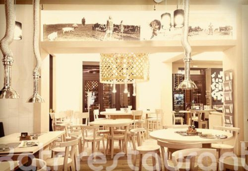 Interiér Katr Restaurant